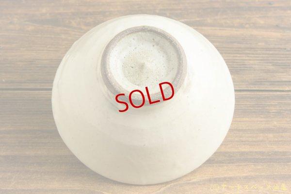画像4: 八木橋昇「白化粧 丸飯碗」