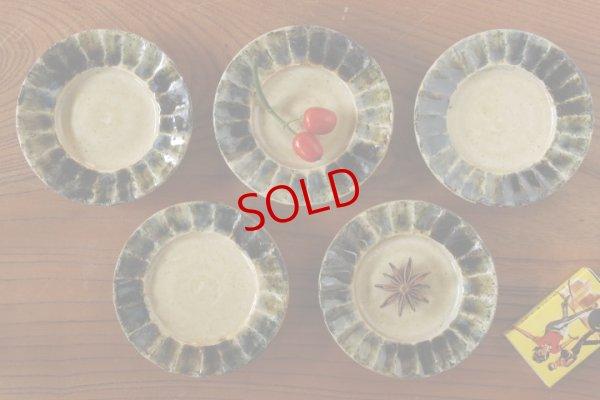 画像1: 八木橋昇 「白飴掛分面取 リム皿3寸」