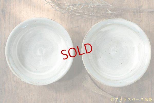 画像1: 八木橋昇 刷毛マット(内外) 4.5寸リム小鉢