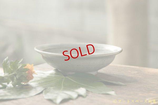 画像4: 八木橋昇 刷毛マット(内外) 4.5寸リム小鉢