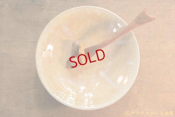 画像2: 八木橋昇 黄化粧 7寸浅鉢