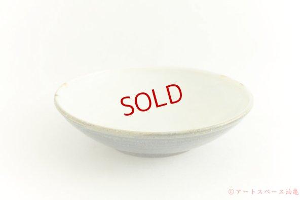 画像1: 八木橋昇「黒呉須化粧 玉縁7寸鉢」
