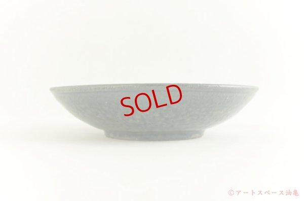画像4: 八木橋昇「黒呉須 玉縁7寸鉢」