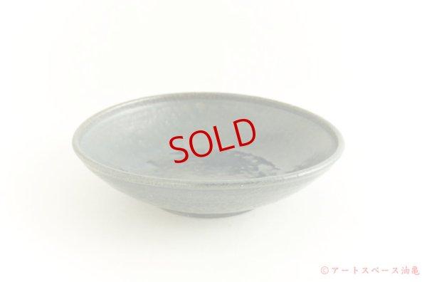 画像3: 八木橋昇「黒呉須 玉縁7寸鉢」