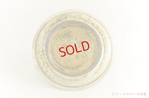 画像4: 八木橋昇「黄化粧 リム深皿」