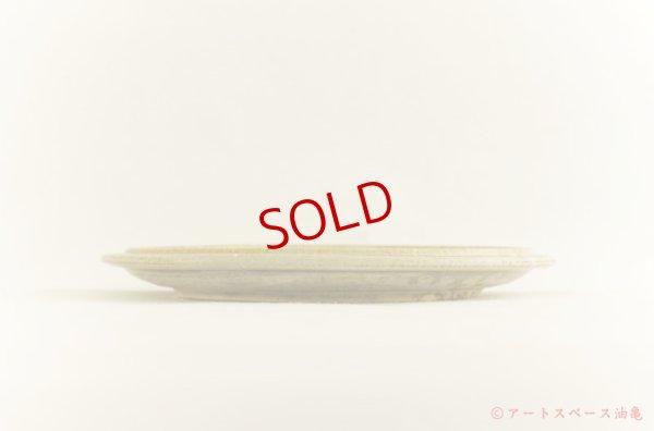 画像3: 八木橋昇「黄化粧 リム深皿」