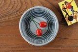 山本泰三「灰青彩線文豆皿」