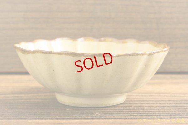 画像3: 柳川謙治「チタン釉 菊華輪花豆鉢」