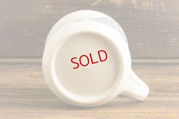 画像5: 柳川謙治「染め付け マグカップ」