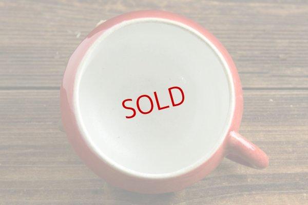 画像3: 柳忠義「赤黒金 マグカップ」