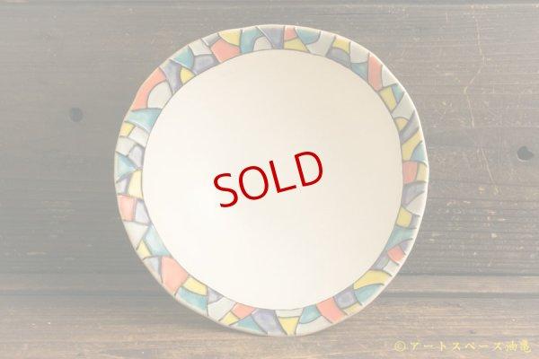 画像1: 柳忠義「カラフルカレー皿」