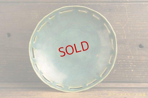 画像1: 柳忠義「カレー皿」