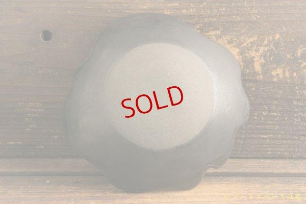 画像3: 柳忠義「トルコブルー カレー鉢」