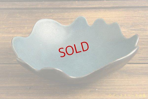 画像2: 柳忠義「トルコブルー カレー鉢」