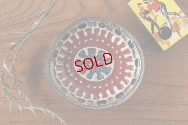 画像1: 柳忠義「イッチンカラフル豆皿」