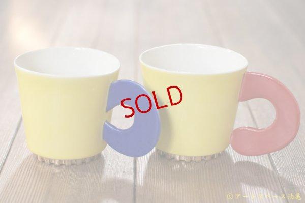 画像1: 柳忠義 底金マグカップ
