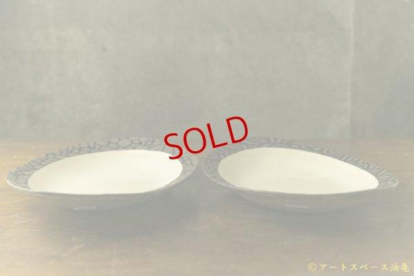 画像5: 柳忠義「粉引 だ円ふちストライプ皿」