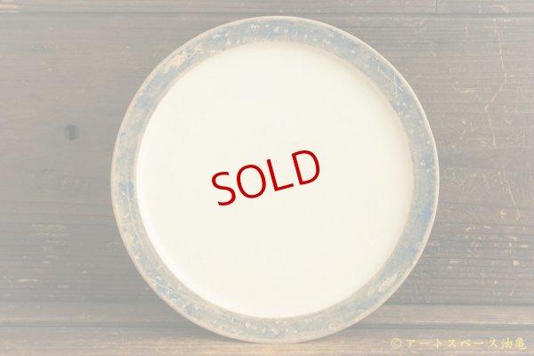 画像1: 矢尾板克則「色絵リム皿」