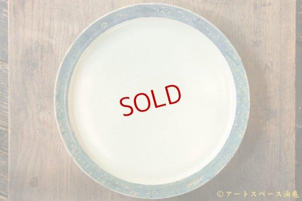 画像2: 矢尾板克則 色絵リム皿
