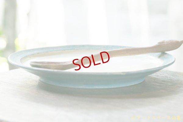 画像3: 矢尾板克則 色絵リム皿