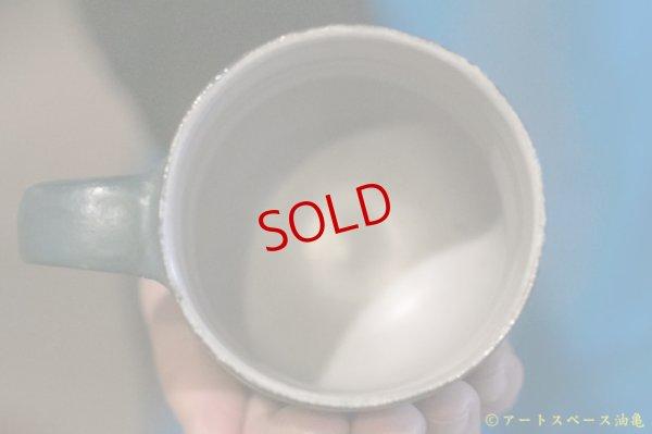 画像3: 矢尾板克則 ツートンマグカップ