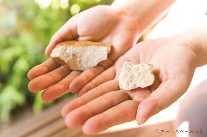 これが天草陶石