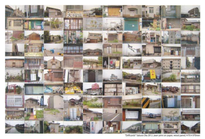 画像1: 太田三郎「Driftcards」−漂着絵葉書−