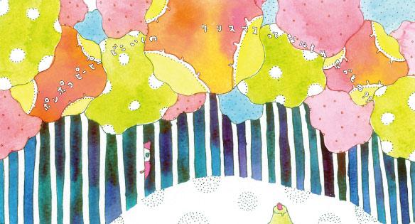 画像2: スサイタカコ「タビスル絵本 ポンポコピーピーどこいくの クリスマスって なにそれ たべもの??」 オリジナルトートバッグセット <レターパック360円対応>