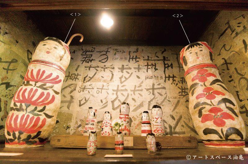 画像2: 増田光 陶製オブジェ「でか こけし」<一品作>