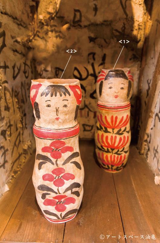 画像1: 増田光 陶製オブジェ「でか こけし」<一品作>