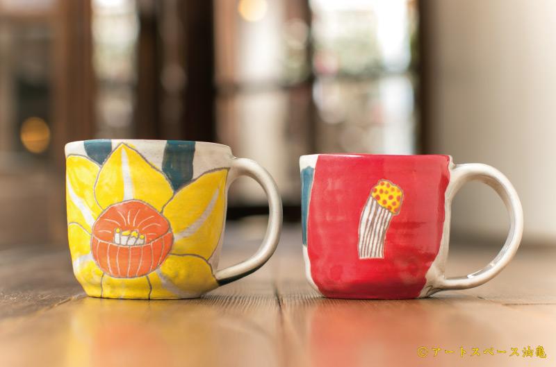 画像5: 岡美希「スイセン マグカップ」