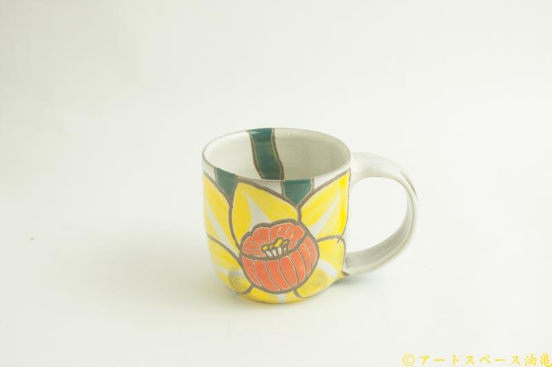 画像1: 岡美希「スイセン マグカップ」
