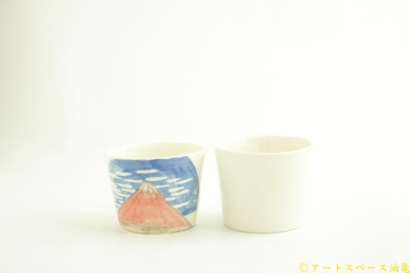 画像3: 田川亞希 「浮世絵そば猪口 赤富士」