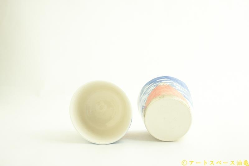 画像4: 田川亞希 「浮世絵そば猪口 赤富士」