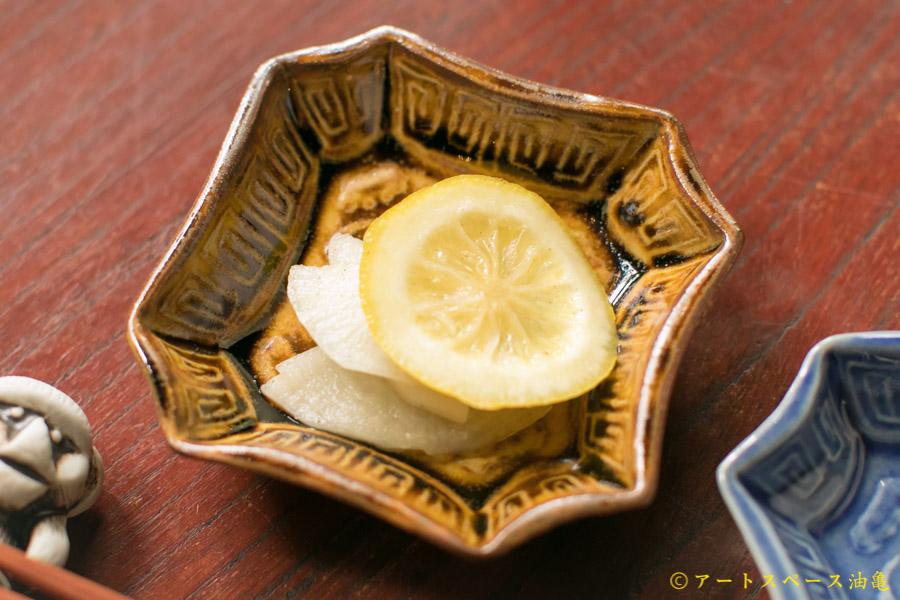 画像1: 柳川謙治「飴釉蝶文豆皿」