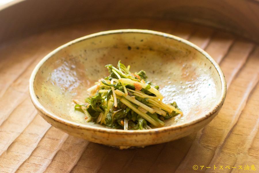 画像1: 工藤和彦「黄粉引5寸たわみ鉢」