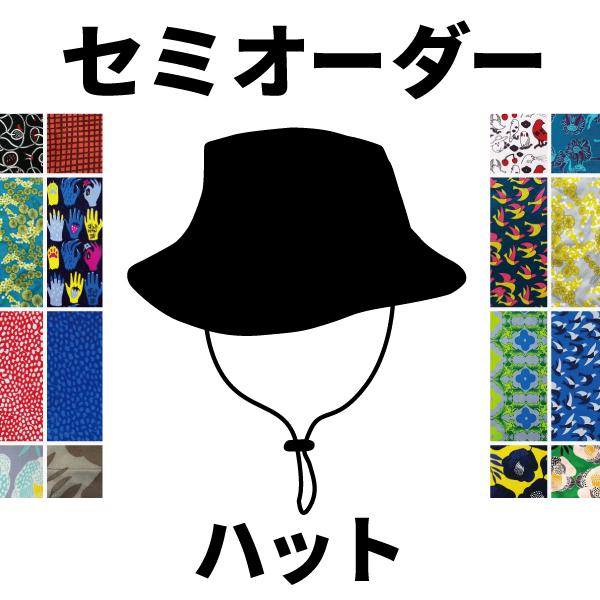 画像1: 【セミオーダー】テキスタイルデザインmakumo「ハット」