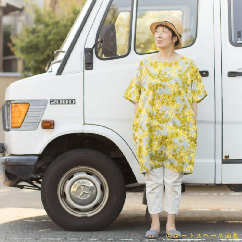 画像1: 【受注生産商品】テキスタイルデザインmakumo「ショートワンピース ミモザ/黄色」【レターパック対応商品】