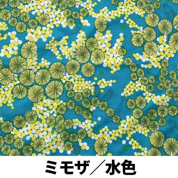 画像4: 【即売商品】テキスタイルデザインmakumo「ハンカチ ミモザ/水色・黄色」【DM便対応商品】【レターパック対応商品】