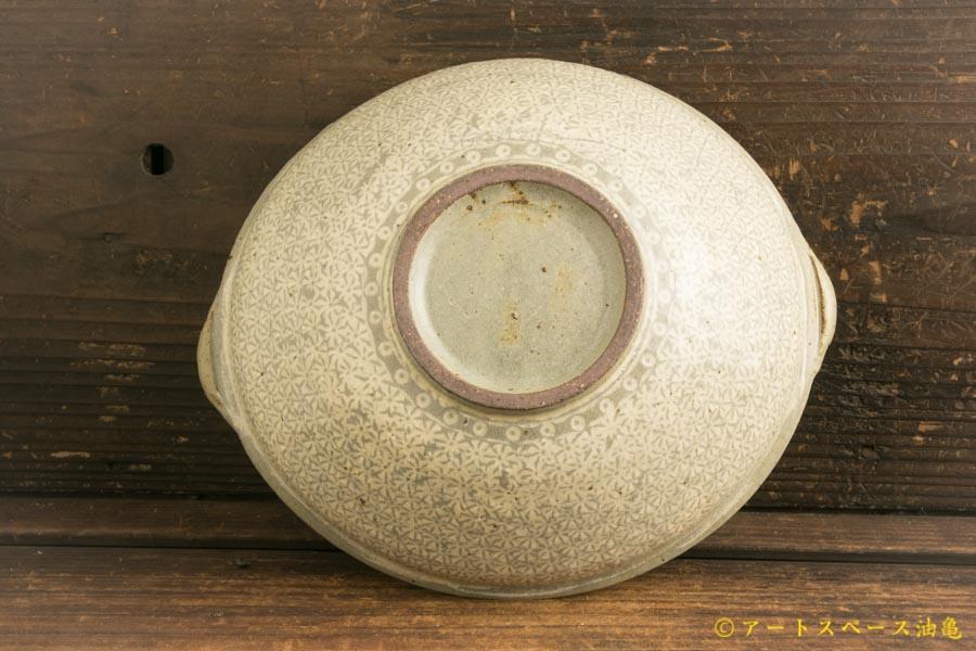 画像4: 江口誠基「花三島 耳付楕円カレー鉢」