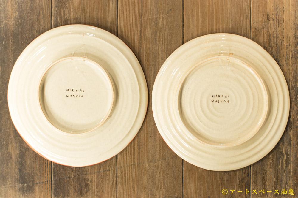 画像2: 増田光「ふち赤皿」