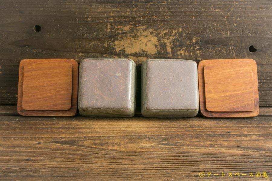 画像4: 寺村光輔「長石釉 蓋物」