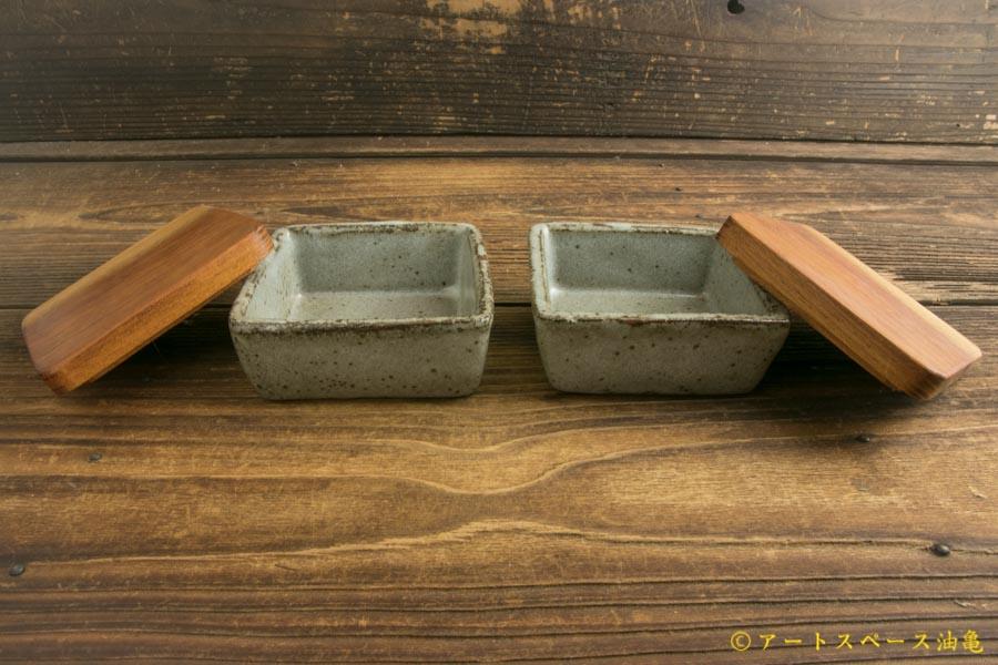 画像1: 寺村光輔「長石釉 蓋物」