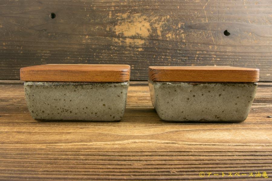 画像3: 寺村光輔「長石釉 蓋物」