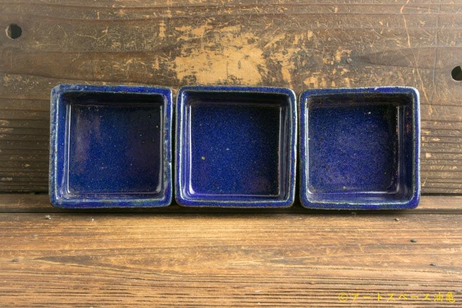 画像4: 寺村光輔「瑠璃釉 蓋物」