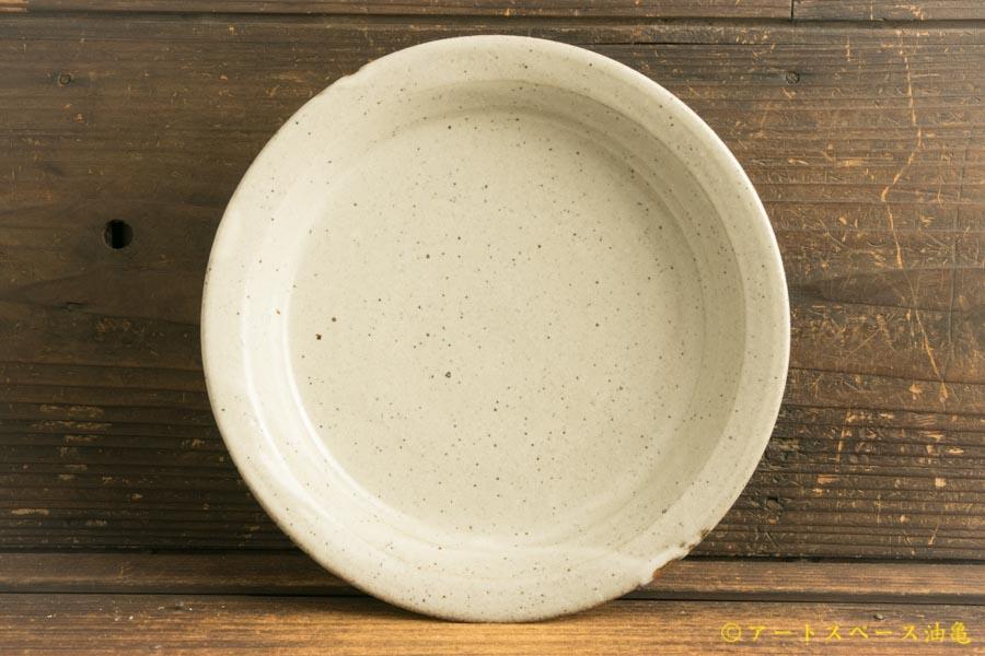 画像1: 寺村光輔「泥並釉 7寸リム浅鉢」