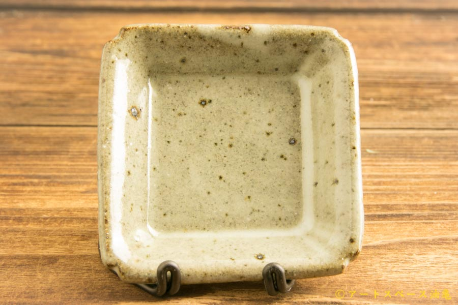 画像1: 寺村光輔「林檎灰釉 豆角皿」