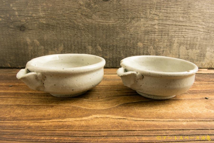 画像1: 寺村光輔「泥並釉 片口小鉢」