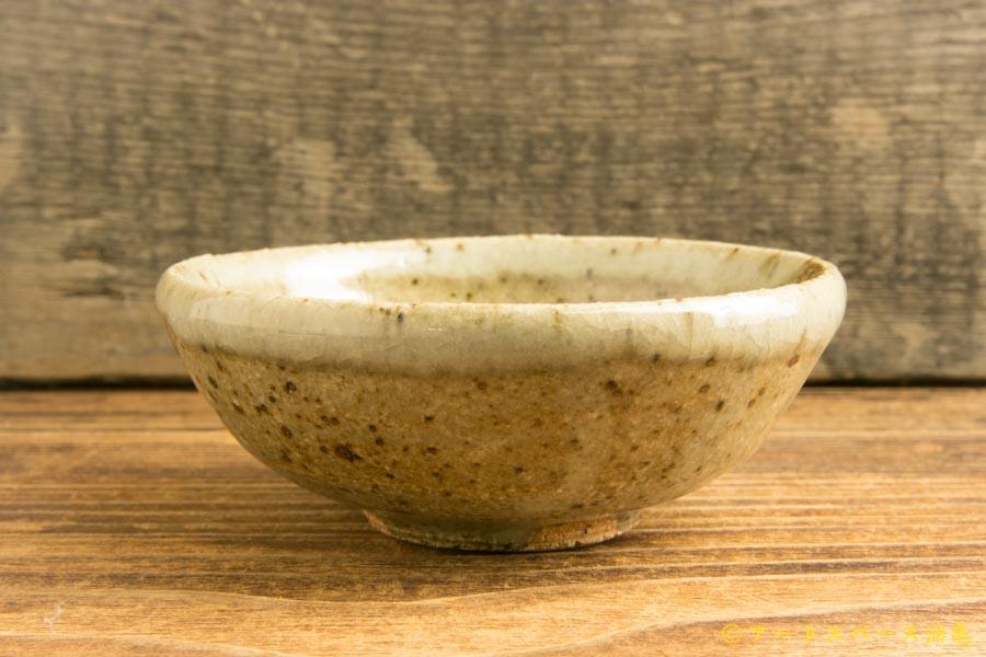 画像2: 寺村光輔「並白釉 ぐい呑(薪)」