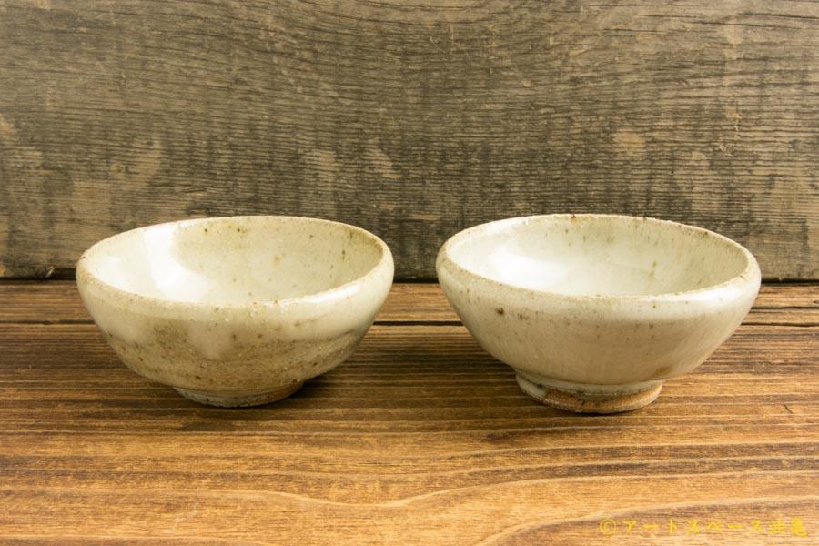 画像1: 寺村光輔「藁灰釉 ぐい呑(薪)」